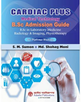 Cardiac Plus Bsc Admission Guide for Diploma Students